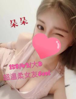 海棠館_201125_18