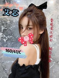 向日葵館_201125_30