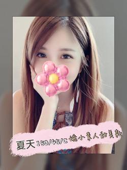 櫻花館_201125_2