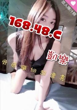 桃花館_201125_11