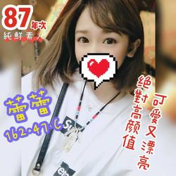 鬱金香館_201125_119