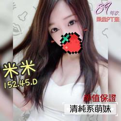 鬱金香館_201125_115