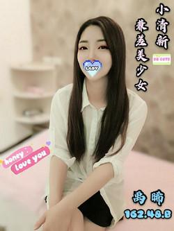 蝴蝶蘭館_201125_37