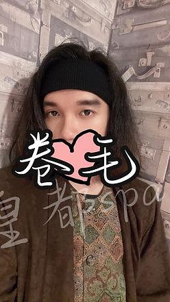 玫瑰_210317_19.jpg