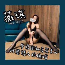 芙蓉館_201125_20
