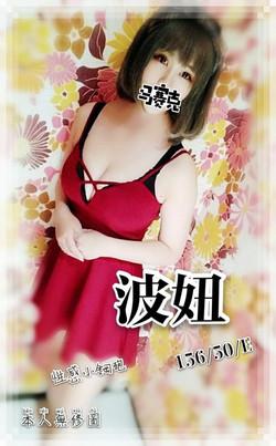 鬱金香館_201125_10