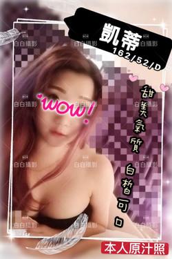 桃花館_201125_113