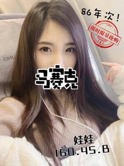 桂花館_201125_3