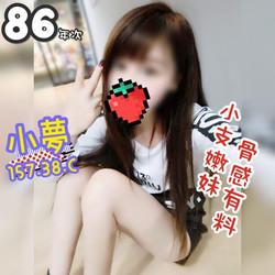 罌粟館_201125_126