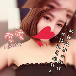 芙蓉館_201125_32