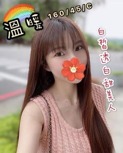 桃花館_201125_128