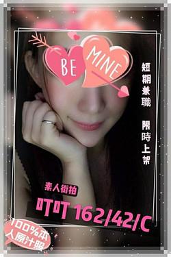 桃花館_201125_132