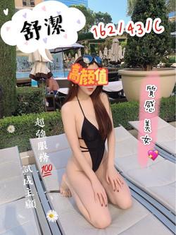 海棠館_201125_53