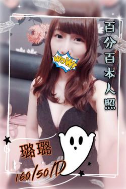 海棠館_201125_36