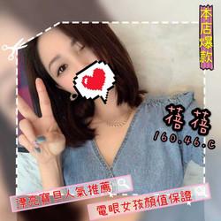 鬱金香館_201125_116