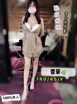 桃花館_201125_0