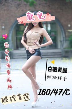 海棠館_201125_35