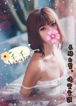 桃花館_201125_106