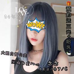 海棠館_201125_45