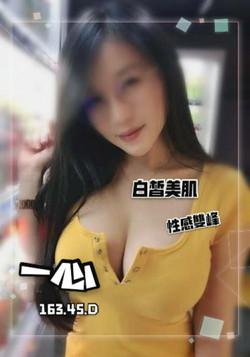 薰衣草館_201125_112