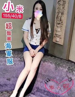 桃花館_201125_19