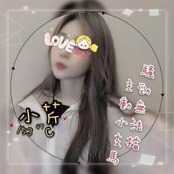 芙蓉館_201125_23