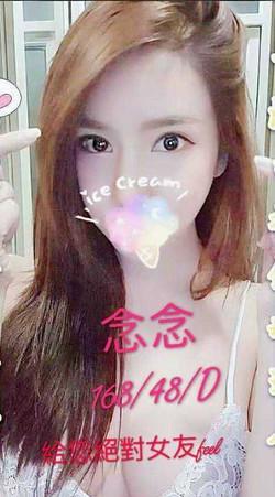 風信子館_201125_1