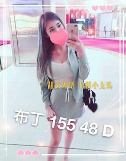 鬱金香館_201125_12
