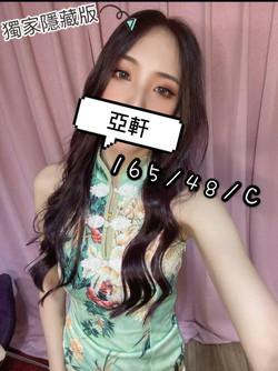 桃花館_201125_122
