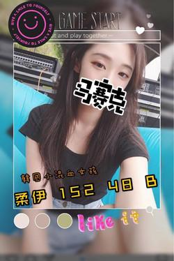桂花館_201125_49
