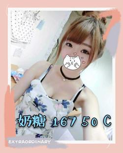 紫羅蘭館_201125_21