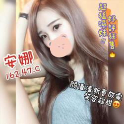 鬱金香館_201125_124