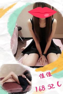海棠館_201125_29