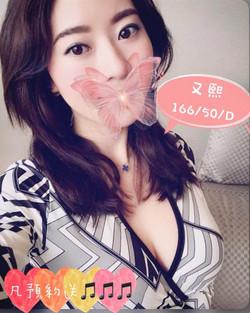 桂花館_201125_11