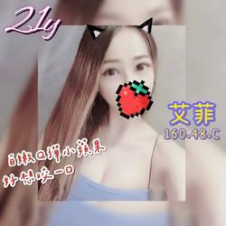 芙蓉館_201125_5