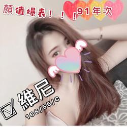 桃花館_201125_105