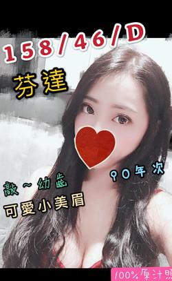 桃花館_201125_112