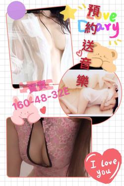 海棠館_201125_12