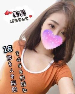 櫻花館_201125_22