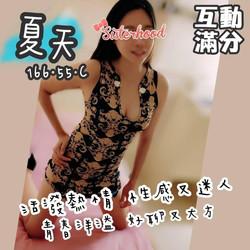 芙蓉館_201125_21