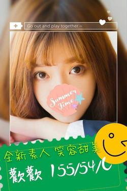 海棠館_201125_28