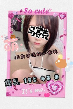桂花館_201125_17