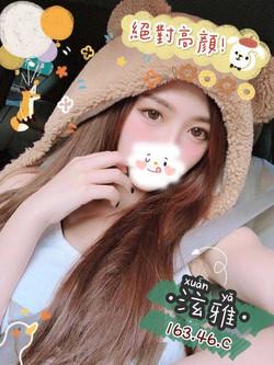 鬱金香館_201125_104