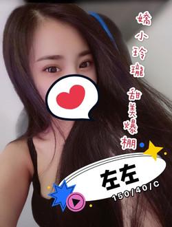 桃花館_201125_131