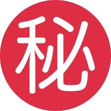 漫談台北半套文化
