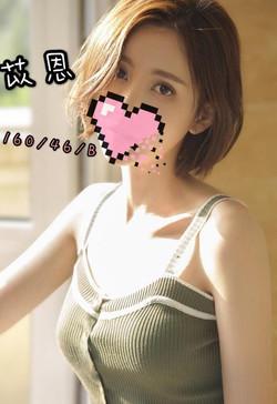 桂花館_201125_52