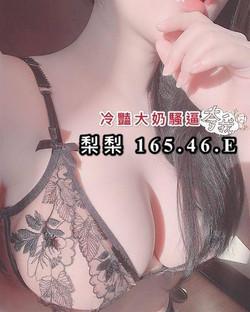 芙蓉館_201125_11