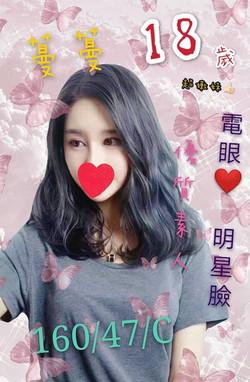 海棠館_201125_38