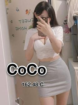 鬱金香館_201125_0