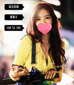 鬱金香館_201125_142